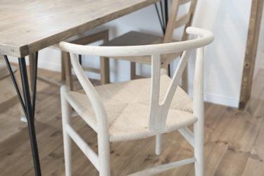 ハンスウェグナーの名作椅子【ch24 Yチェア】を導入